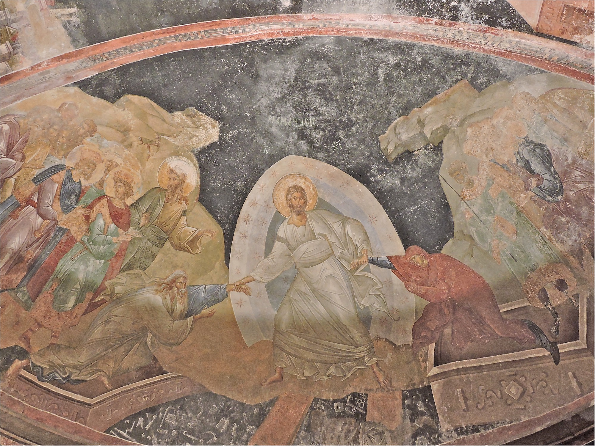 The Harrowing Of Hell, Kariye Mosque, Istanbul